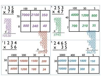 Open Box Multiplication 5.NBT.5