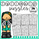 Open & Closed Multisyllabic Words Centers [THE BUNDLE]