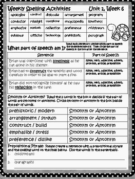 Open Court - McGraw Hill - Unit 1 Week 6 - Hatchet Spelling Activity Sheet