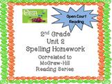 2nd Grade McGraw Hill Open Court Unit 2 Spelling Homework