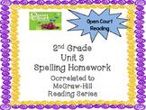 2nd Grade McGraw Hill Open Court Unit 3 Spelling Homework