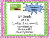 2nd Grade McGraw Hill Open Court Unit 6 Spelling Homework