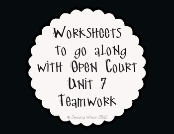 Teamwork Worksheets Teaching Resources | Teachers Pay Teachers