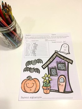 Open-Ended Articulation Homework for October (Fall and Halloween-themed)