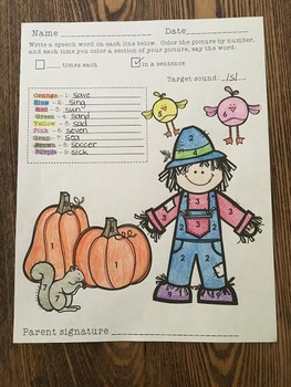 Open-Ended Articulation Homework for November (Fall and Thanksgiving themed)
