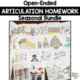 Open-Ended Articulation Homework for the Whole Year - BUNDLE