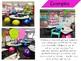 Open House Balloon Craftivity
