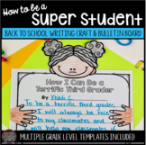 Back to School Craftivity | Back to School Craft