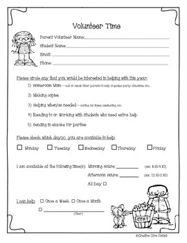 Open House Forms-Parent Volunteer Request and Child Information Sheet FREEBIE