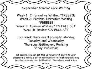 September Common Core Writing FREEBIE