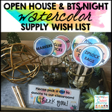 Open House Supplies Wishlist - Editable Watercolor