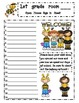 Open House sign in sheets Bee theme for Pre-K, Kinder, 1st and 2nd