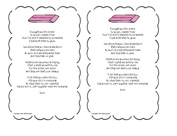 Poem for parents (open house/curriculum night)