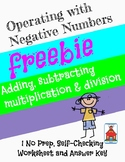 Operating with Negative Numbers Who Am I? Inventor Worksheet Freebie