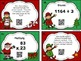 Operation Christmas - Multiplying and Dividing Whole Numbe