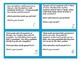 Operation Math: Word Problem Task Cards