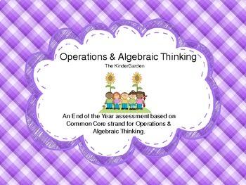 Operations & Algebraic Thinking Common Core Assessment