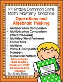 Operations & Algebraic Thinking (OA) Bundle - 4th Grade Math HARD COPY