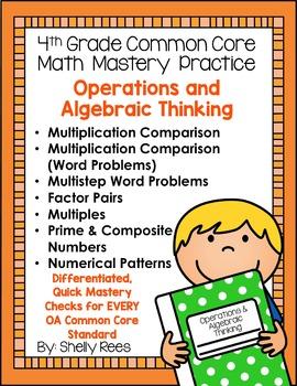 Operations & Algebraic Thinking (OA) Bundle - 4th Grade Ma