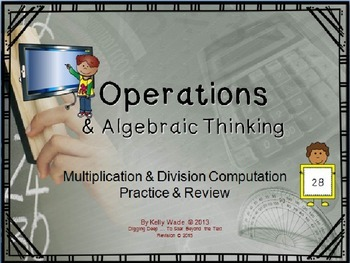 Operations & Algebraic Thinking PowerPoint for Multiplication & Division