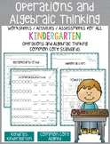Operations & Algebraic Thinking Worksheets/Activities - Kindergarten Common Core