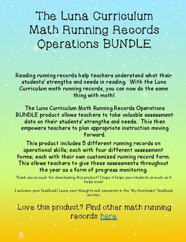 Operations BUNDLE - Math Running Records