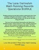 Operations BUNDLE - Math Running Records