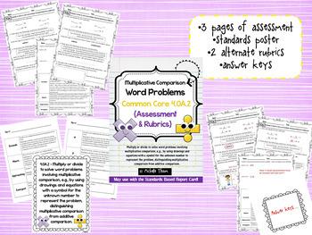 Operations Common Core Assessments & Rubrics BUNDLED!  {4.OA.1 - 4.OA.5}