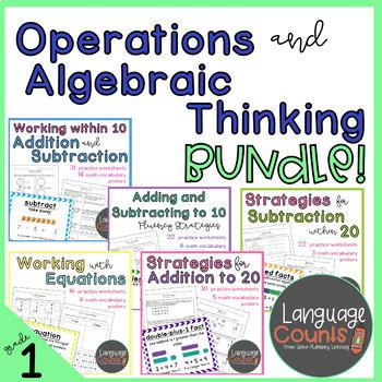 Operations and Algebraic Thinking Bundle- 1st Grade
