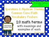 Operations and Algebraic Thinking Common Core Math Vocabul