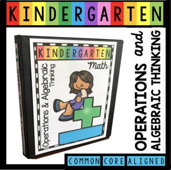 Operations and Algebraic Thinking Kindergarten Math Unit - Addition Subtraction