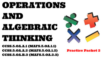 Operations and Algebraic Thinking - Practice 2 (5th Grade)