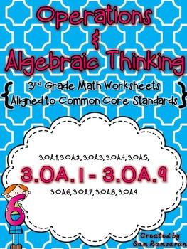 Math Worksheets {3rd Grade Operations and Algebraic Thinking}