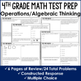 Operations and Algebraic Thinking - 4th Grade Test Prep (No Prep)