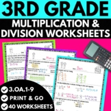 3rd Grade Operations Algebraic Thinking Multiplication and Division Worksheets