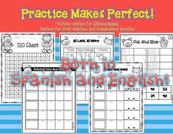 Operations in Base Ten in Spanish and English (Practice and Project bundle!)