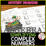 Math Operations with Complex Numbers Mystery Drawing