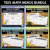 Operations Math Menus Bundle (TEKS-Aligned)