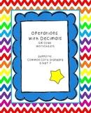 Operations with Decimals QR Code Worksheets Common Core Standard 5.NBT.7