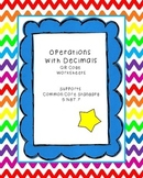 Operations with Decimals QR Code Worksheets Common Core St