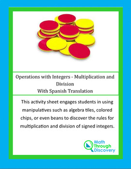 Operations with Integers - Multiplication and Division