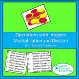 Algebra 1 - Operations with Integers - Multiplication and