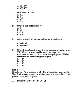Operations with Integers Test