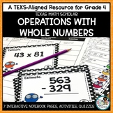 Operations with Whole Numbers- TEKS Math Activities & Printables