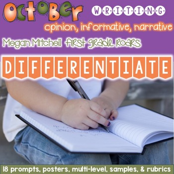 Writing Unit: Differentiated ~ October