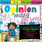 #betterthanchocolate Opinion Paragraph Writing Unit All Year K-3  230+ pages