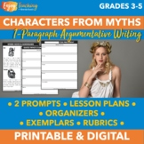 Opinion & Persuasive Writing Prompts Featuring Characters from Greek Mythology