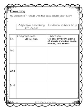Opinion Writing: 2nd Grade was the Best School Year Ever! (CCSS)