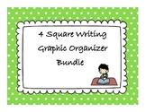 Opinion Writing - 4 square graphic organizer bundle