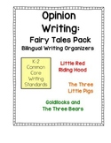 Opinion Writing - Fairy Tale Pack